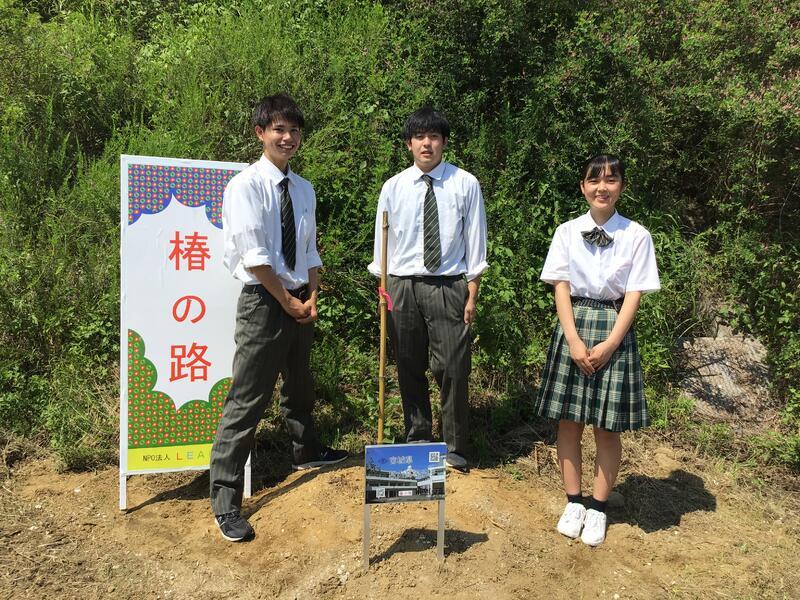 (左から)生徒会長・因幡さん,副生徒会長・菊田さん,副生徒会長・髙橋さん