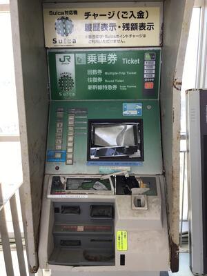 (展示)震災で破損した券売機