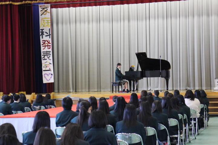 松山高等学校